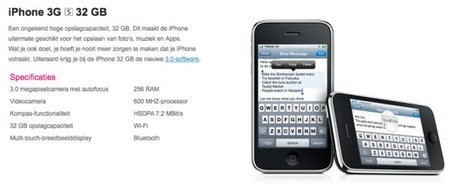 Спецификация iPhone 3GS