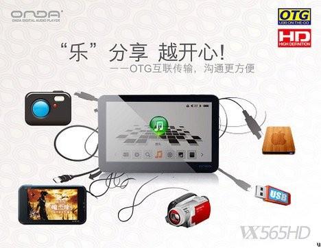 Портативный медиаплеер ONDA VX565HD