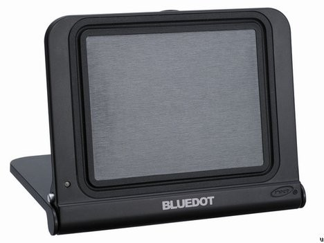 Компактная беспроводная аудиосистема Bluedot BSP-S20K
