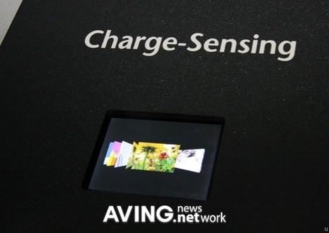 Сверхтонкий сенсорный экран от AUO