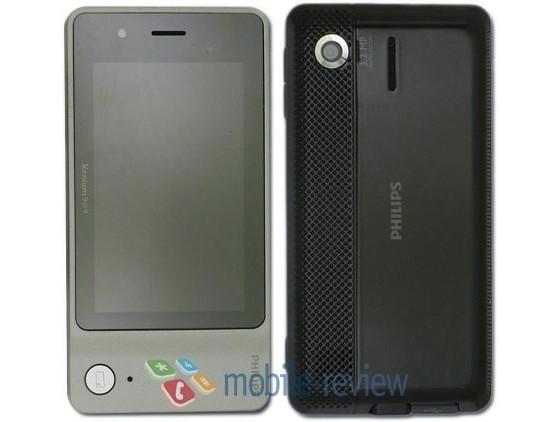 Новые телефоны Philips K700 и X501