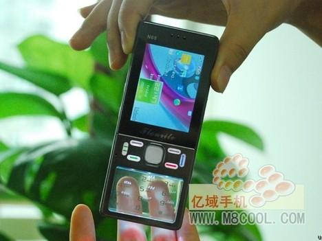 Flourite N68 – телефон с прозрачной клавиатурой