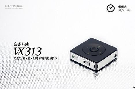 Цифровой аудиоплеер Onda VX313