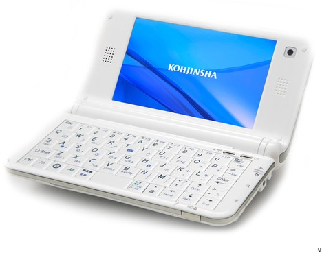 Мобильное интернет-устройство Kohjinsha PM1WX16SA