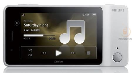Мультимедийный телефон Philips Xenium K700