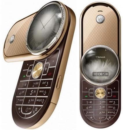 Motorola Aura – телефон с золотом и бриллиантами