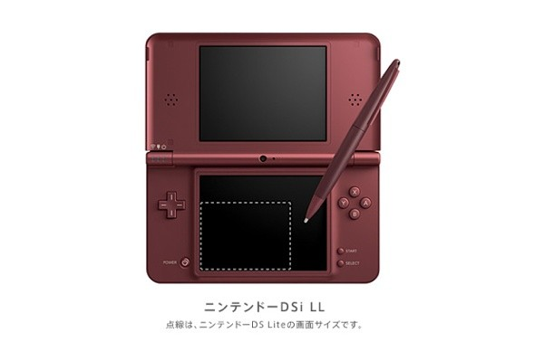 Новая портативная консоль Nintendo DSI LL