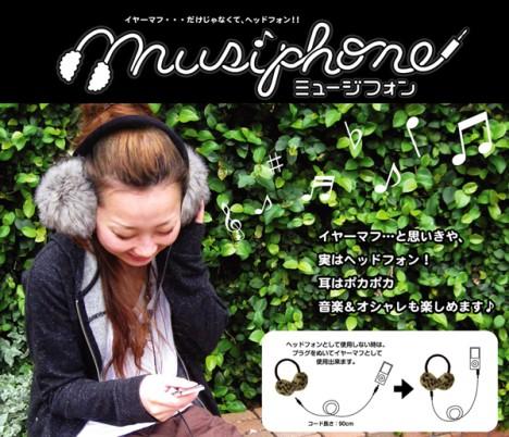 MusiPhones – теплые наушники