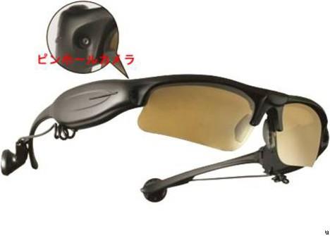 Шпионские MP3-очки Otas MG-F566V
