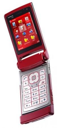 Nokia N-Series садится на диету