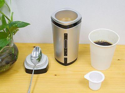 Гаджет для любителей кофе USB Whirl Wind Warmer Cup