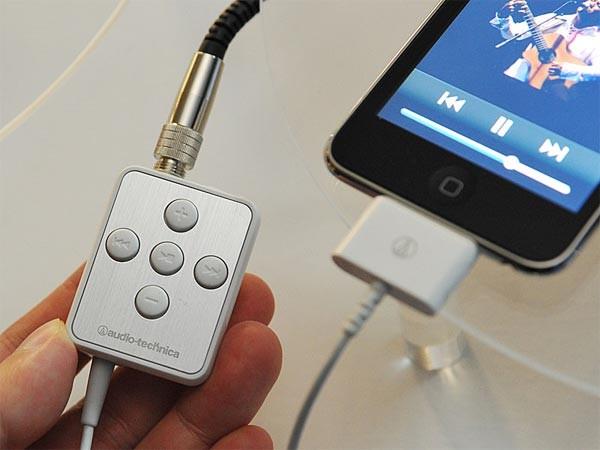 Усилитель для iPod – Audio Technica AT-PHA30i