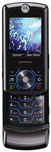Специально для юниксойдов новый linux-телефон