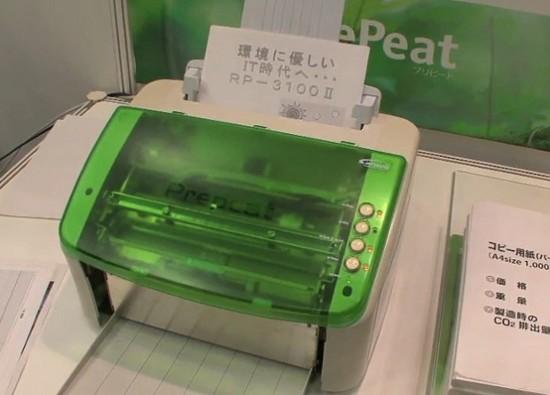 PrePeat Printer – принтер без чернил