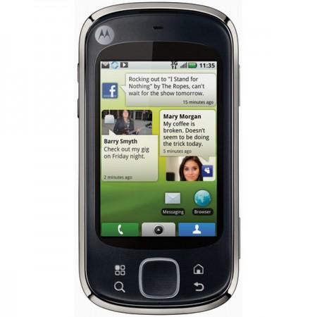 Quench – новый Android-смартфон от Motorola