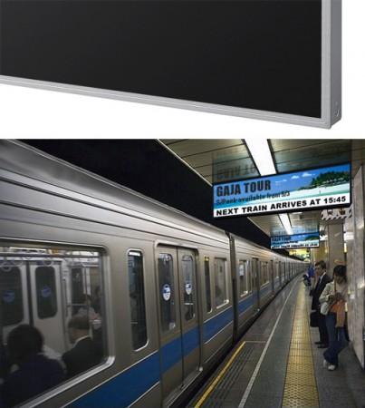 Samsung начала массовое производство DID панелей