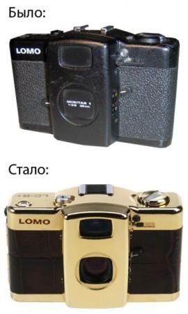 Фотоаппарат для богатых ломографов Lomo LC-A+