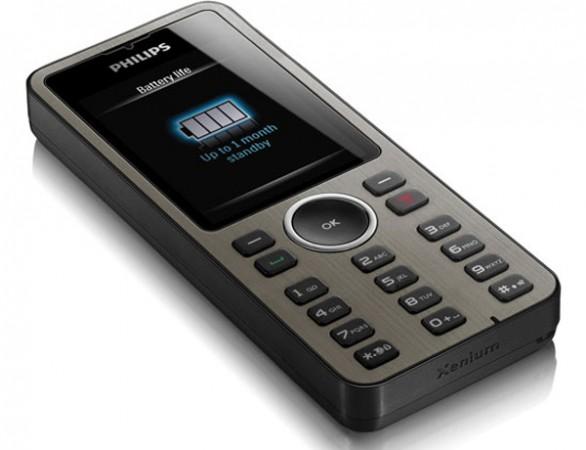 Мобильник Philips Xenium X312 – месяц без подзарядки