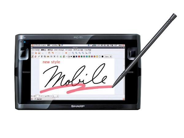 Мобильное интернет-устройство Sharp NetWalker PC-T1