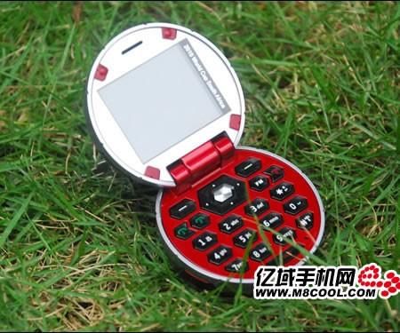 MATO – мячик-телефон