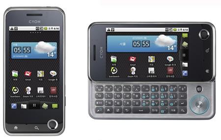Два Android-смартфона от LG – LU2300 и SU950/KU9500
