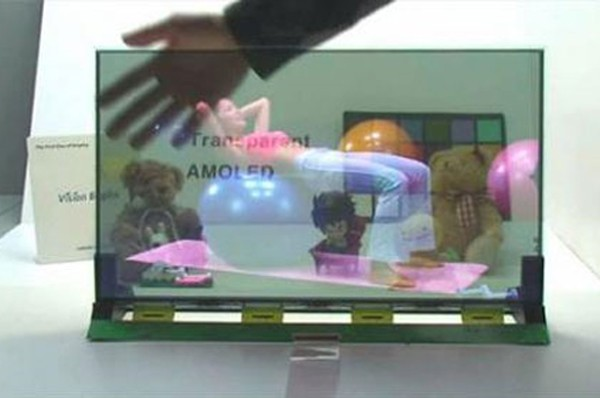 Прозрачный 19-дюймовый монитор от Samsung