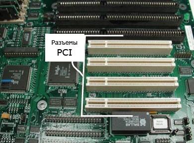 Новые чипсеты Intel могут потерять поддержку PCI