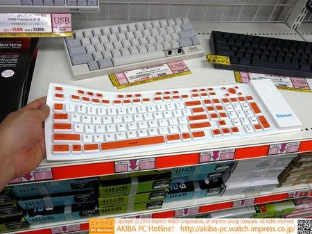 Гибкая беспроводная клавиатура Cool Bluetooth 2.0