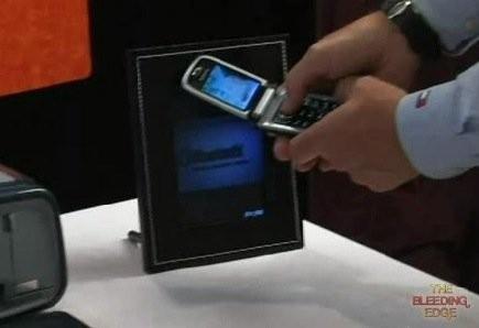 Bluetooth 2.1 на подходе