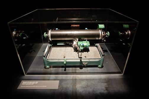 Китайская печатная машинка с 2000 символов