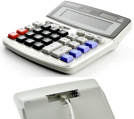 Калькулятор для шпионов