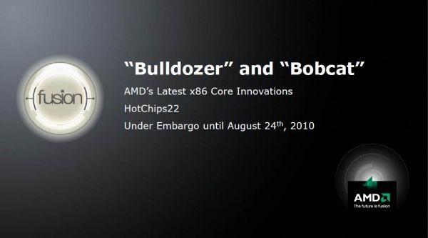 Немного подробнее о AMD Bulldozer и Bobcat