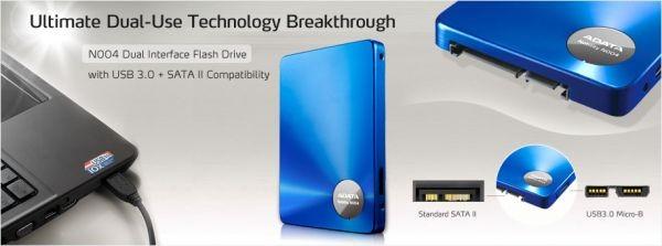 A-Data Nobility N004 – SSD-накопитель с двумя интерфейсами