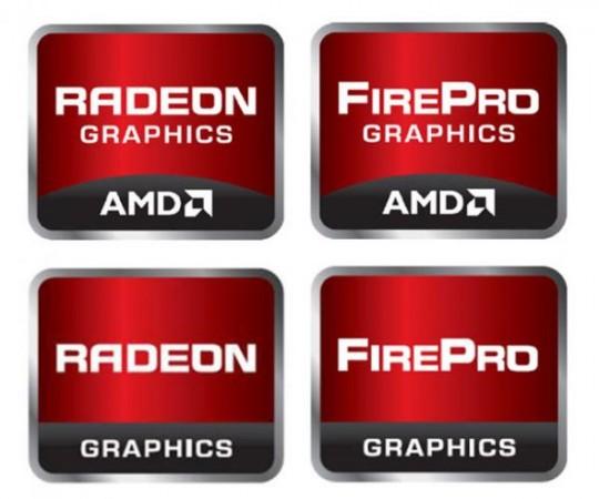 AMD прощается с брендом ATI