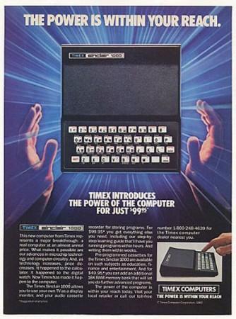 Как выглядела раньше реклама компьютеров