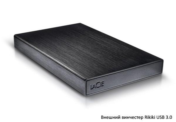 «Невероятно маленькие» HDD USB 3.0 от LaCie