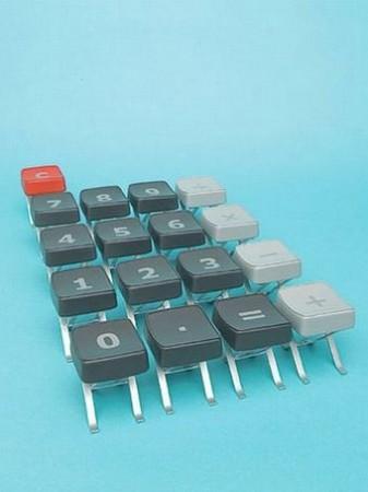 Калькулятор, на котором можно посидеть