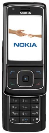 Nokia 6288 - Элегантное видео.