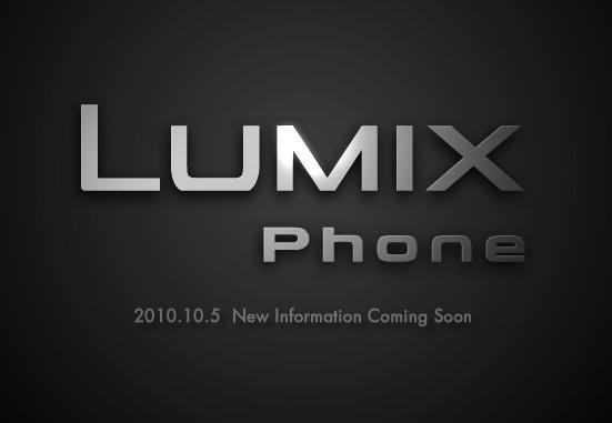 Panasonic готовит к выпуску телефон Lumix с 13,2 Мп камерой