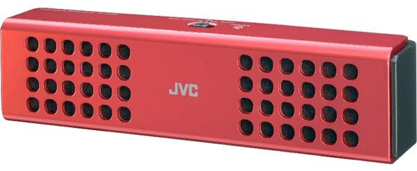 JVC представляет портативные динамики SP-A230 и SP-A1M