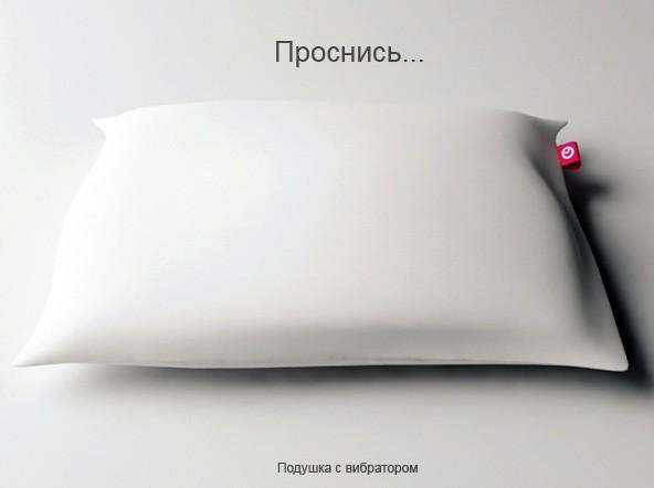 Очередной концепт вибро-будильника