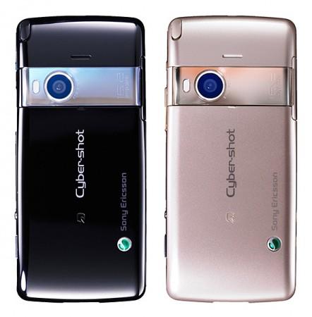 CyberShot S006 – новый камерафон от Sony Ericsson
