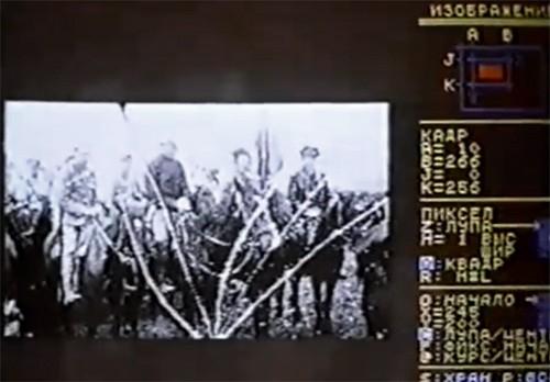Советский «фотошоп»