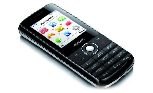 Двухсимный телефон Philips Xenium X116