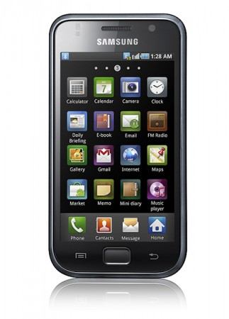Samsung работает над Galaxy S2?