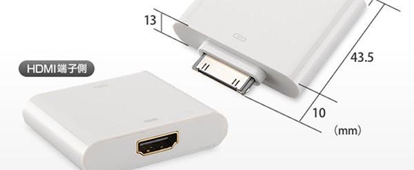 HDMI-адаптер для iPad и iPhone