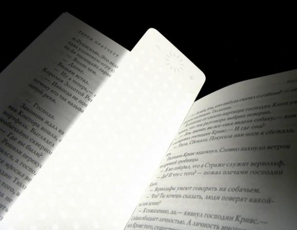Светлая идея или закладка-лампа