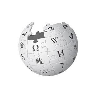 Википедия отмечает свой 10-й день рождения