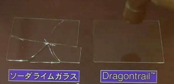 Asahi показала суперпрочное стекло Dragontrail
