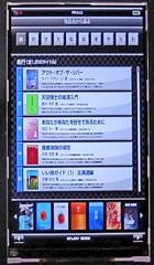 Дисплей высокого разрешения от Hitachi для смартфонов